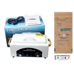 Karšto oro sterilizatorius + 100vnt. sterilizavimo maišelių su 5-os klasės indikatoriumi